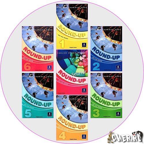 Round up starter скачать бесплатно | «ваш учебник».